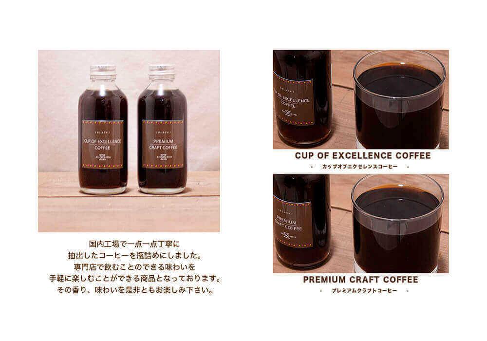 craft-coffee