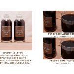 mix-coffee-set