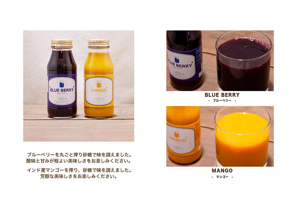 mix-set