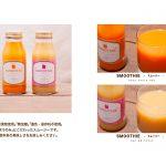 juice-set